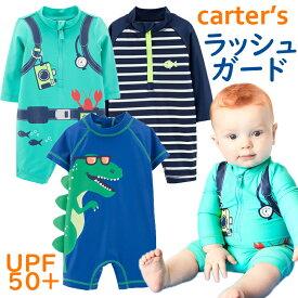 カーターズ 水着 男の子 ラッシュガード 長袖 半袖 ロンパースタイプ オールインワン Carter's 正規品 ベビー用 赤ちゃん用 12m18m24m