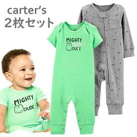 カーターズ 半袖 長袖 カバーオール ロンパース 2枚セット Carter's 正規品 男の子 ダイナソー 恐竜 3m6m9m