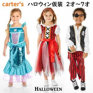 カーターズ Carter's ハロウィン 衣装 子供用 コスチューム 海賊 人魚姫 コスプレ 男の子用 女の子用 2才3才4才5才6才7才