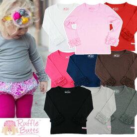 ラッフルバッツ Ruffle Butts フリル袖 長袖 Tシャツ アンダーシャツ ベビー&キッズ カットソー トップス 黒白ピンク赤グレー 女の子用 Long Sleeve Undershirt 12m18m24m