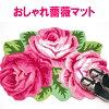 玄関マット室内ピンク(薔薇雑貨インテリア薔薇柄薔薇雑貨姫系バラローズ花柄かわいいおしゃれ)