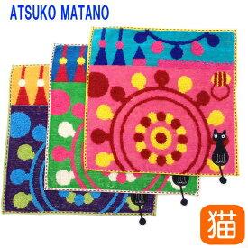 マタノアツコ ATSUKO MATANO タオルハンカチ 観覧車 黒猫 手拭 ハンドタオル(猫 雑貨 小物 グッズ ねこ ネコ 猫柄 猫雑貨 猫グッズ 女性 レディース かわいい おしゃれ ギフト包装無料)