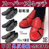 婦人靴スーパーストレッチシューズマットタイプSC1801ケミカルシューズコンフォートシューズスリッポンPOPOLARE靴シューズレディース