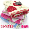 フェイスタオルバラ柄ドレディールフォルテ今治綿100%日本製高品質手拭