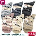 靴下 ソックス 婦人 レディース くつした 日本製 猫 雑貨 小物 グッズ ねこ ネコ 猫柄 猫雑貨 猫グッズ 女性 レディース かわいい おしゃれ ギフト包装無料