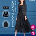 入学式 ママスーツ かっこいい 40代 大きいサイズ ロング丈 セット ロングスカート卒業式 スーツ 母 セットアップ マ…