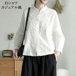 シャツブラウスレディースチェックシャツトップスフォーマルワイシャツカジュアル大きいサイズチェック柄通勤学生OL若者レトロ