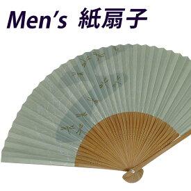 扇子 メンズ 男性用 紙扇子 35間 22.5cm 【メール便OK】流水とんぼ 1211