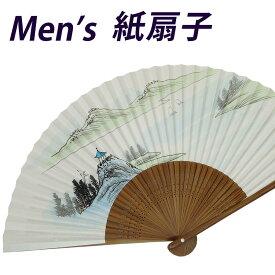 扇子 メンズ 男性用 紙扇子 紙製 35間 22.5cm 蓬莱 1215 おしゃれ シンプル 【メール便OK】 白 ホワイト 通勤 通学 自分用 せんす 竹製骨 普段使い