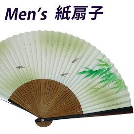 父の日 扇子 メンズ 男性用 紙扇子 35間 22.5cm 【メール便OK】三鮎 1279