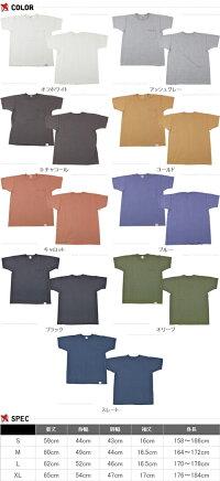 TOYSMcCOY(トイズマッコイ)ポケットTシャツTMC1401