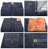 Pherrow's ( Fellows ) jeans 421 SW