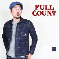 FULLCOUNT(フルカウント)デニムジャケット1stタイトフィット2737W【送料無料・代引き手数料無料】