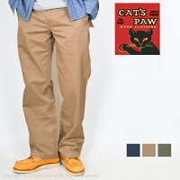 CAT'SPAWWORKCLOTHING(キャッツポウ)ベーシックチノWIDE-LEGCP41530【送料無料・代引き手数料無料】