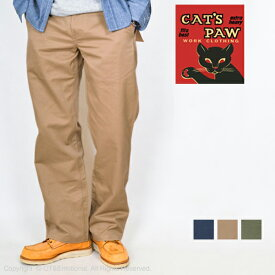 ポイント10倍!CAT'S PAW WORK CLOTHING(キャッツポウ)ベーシックチノ WIDE-LEG CP41530