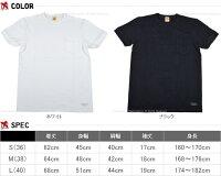 トロフィークロージング(TROPHYCLOTHING)6.5オンスコットンポケ付きTシャツTR-TE02