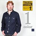 トロフィークロージング(TROPHY CLOTHING)デニム ワークシャツ TR17SS-402