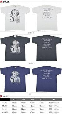 トイズマッコイ(TOYSMcCOY)TシャツMARILYNMONROEPICTURETMC1721