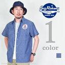 ポイント10倍!バズリクソンズ(Buzz Rickson's)×PEANUTS 半袖ブルーシャンブレーワークシャツ SNOOPY BR37637