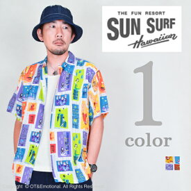 "サンサーフ(SUN SURF)アロハシャツ KEONI OF HAWAII ""TIKI PARADISE""bySHAG SS37654"