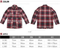 FULLCOUNT(フルカウント)ウールチェッククルーザージャケット25周年モデル2897EX【送料無料・代引き手数料無料】