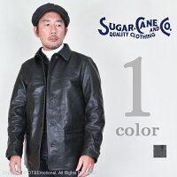 シュガーケーン(SUGARCANE)ステアハイドスポーツコートSC80498【送料無料・代引き手数料無料】