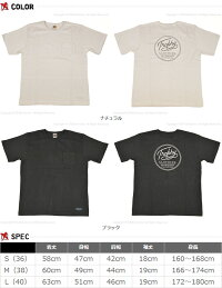 トロフィークロージング(TROPHYCLOTHING)ポケ付きTシャツCircleODTR18SS-212