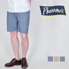 【SALE 30%OFF】フェローズ(Pherrow's)小格子イージーショーツ PES1