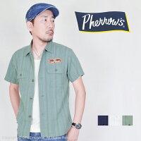 フェローズ(Pherrow's)半袖カスタムオープンシャツPOG107-P【送料無料・代引き手数料無料】