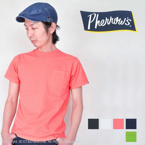 フェローズ(Pherrow's)無地ポケTシャツ PPT
