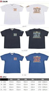 フェローズ(Pherrow's)TシャツPT12FOSTERLUBEOIL