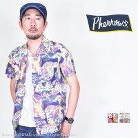 フェローズ(Pherrow's)半袖ハワイアンシャツSPORT