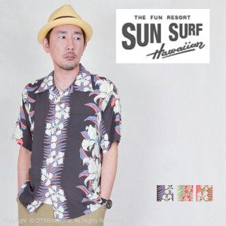 要點10倍! 太陽衝浪(SUN SURF)短袖夏威夷襯衫CATTLEYA ORCHID SS37772