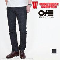 ウエアハウス(WAREHOUSE)ジーンズ900BLACKOT&E別注モデル