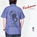 クッシュマン(Cushman)xHWZN BROSS 半袖シャンブレーワークシャツ 25630