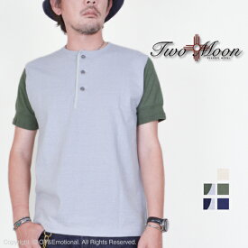 トゥームーン(TwoMoon)丸胴 ヘンリーネックTシャツ 20182
