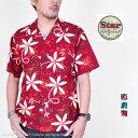 ポイント10倍!スターオブハリウッド(STAR OF HOLLYWOOD)コットンオープンシャツ BLUE HAWAII SH38118