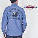 トイズマッコイ(TOYS McCOY)シャンブレーワークシャツ FELIX TMS1905