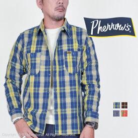 フェローズ(Pherrow's)ヘビーオンスネルシャツ 720WS