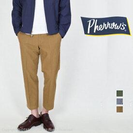フェローズ(Pherrow's)ストレッチアンクルパンツ PACP1