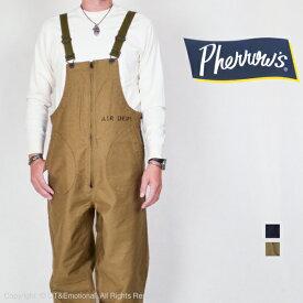 フェローズ(Pherrow's)U.S.NAVY デッキオーバーオール PNOA1