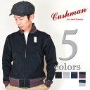 クッシュマン(Cushman)スウェットデッキジャケット インナーワッフル 26154