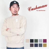 クッシュマン(Cushman)セットインスリーブスウェット26901【送料無料・代引き手数料無料】