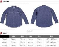 トゥームーン(TwoMoon)デニムワークシャツ711