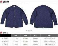 ジャパンブルージーンズ(JAPANBLUEJEANS)スタンドカラーデニムシャツジャケットJ3510J01