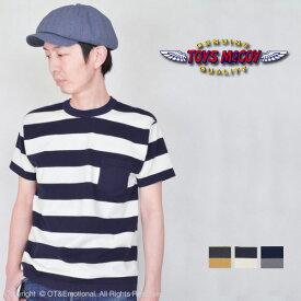 トイズマッコイ(TOYS McCOY)ポケット付きボーダーTシャツ TMC1736