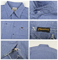 Pherrow's(フェローズ)半袖ワークシャツ750WSS【送料無料・代引き手数料無料】