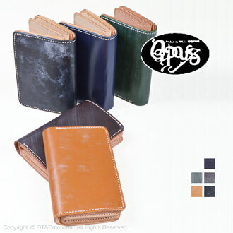Opa's (OPUS) middle wallet UK brei dollar OPW-012UB