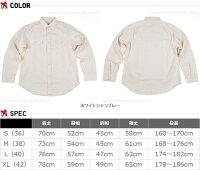 シュガーケーン(SUGARCANE)ホワイトシャンブレーワークシャツSC27851【送料無料・代引き手数料無料】