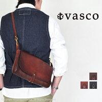 ヴァスコ(vasco)レザー3WAYクラッチバッグVS-240L【送料無料・代引き手数料無料】